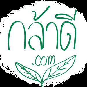 cropped-กล้าดี-1.1-logo.png